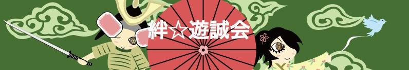 錦糸町ロタティオン:リンク:ma02180524.blog.fc2